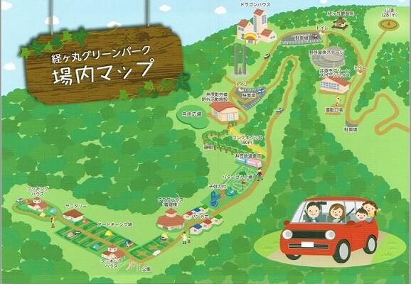 経ヶ丸オートキャンプ場の画像mc12387