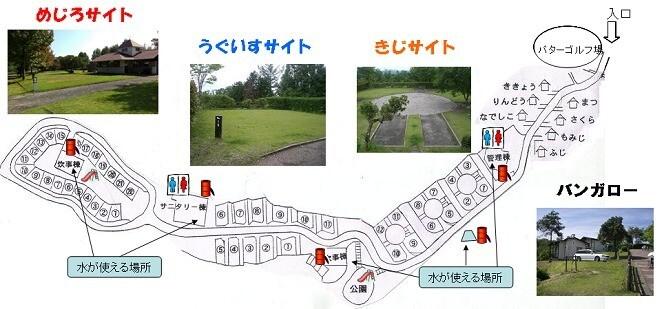 経ヶ丸オートキャンプ場の画像mc12396