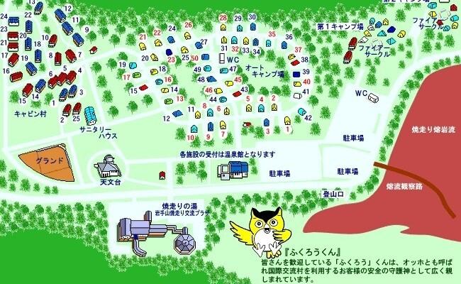 焼走りオートキャンプ場・キャビン村の画像mc11282