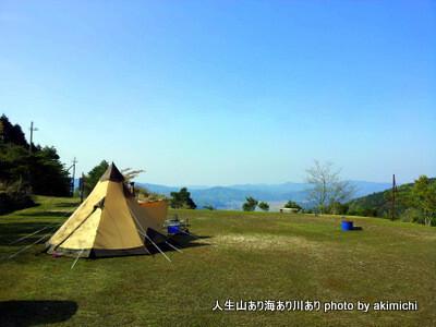 加悦双峰公園の画像mc12336