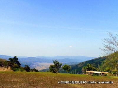 加悦双峰公園の画像mc12338