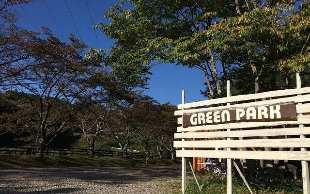 グリーンパークふきわれの画像mc5846