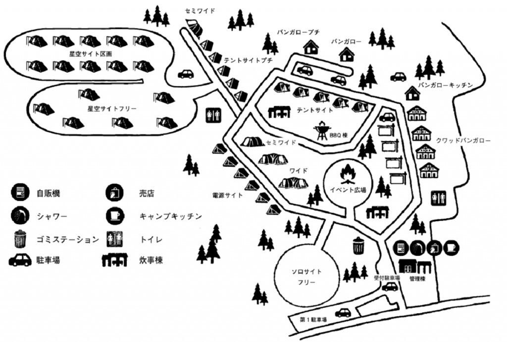 皇海山キャンプフォレスト の公式写真c13722