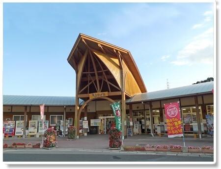 「道の駅」大和オートキャンプ場の画像mc18854