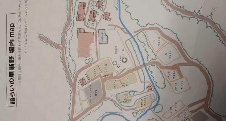語らいの里噺野の画像mc18006