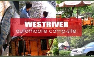 ウエストリバーオートキャンプ場の画像mc605