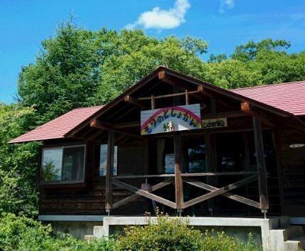 八ヶ岳美し森ロッジ(旧名称:美し森ファーム) の公式写真c10352