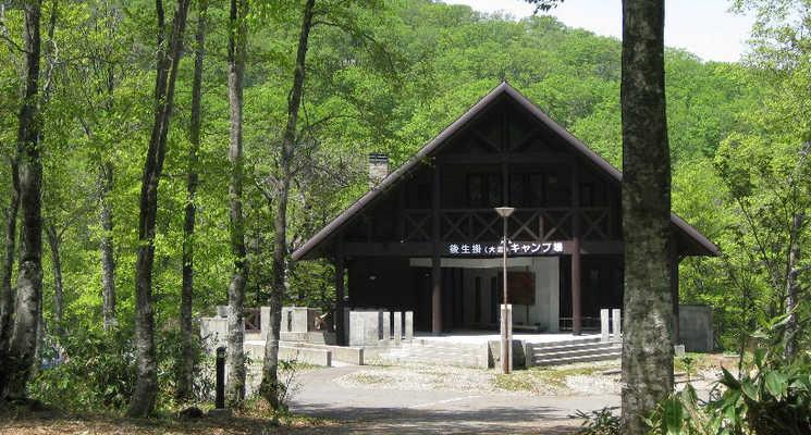 後生掛(大沼)キャンプ場の画像mc16784