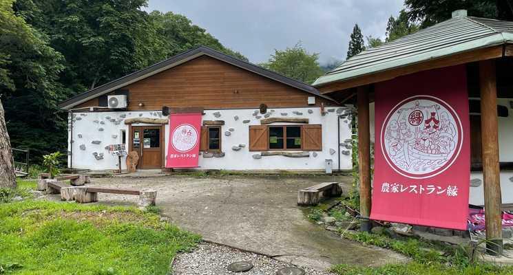 大源太キャニオンキャンプ場の画像mc9922