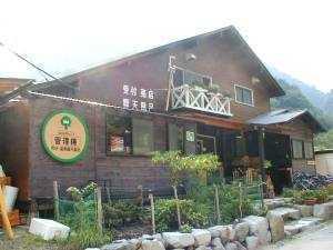 ウェルキャンプ西丹沢 の公式写真c915