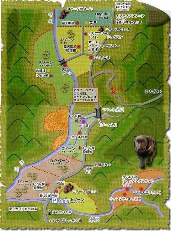 ウェルキャンプ西丹沢 の公式写真c974