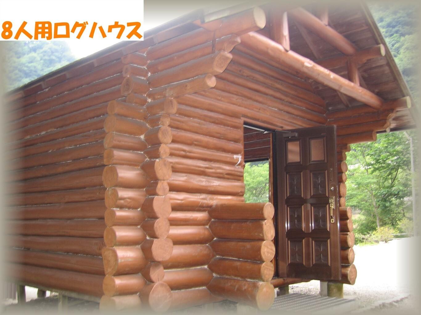 西丹沢 大滝キャンプ場 の公式写真c8638