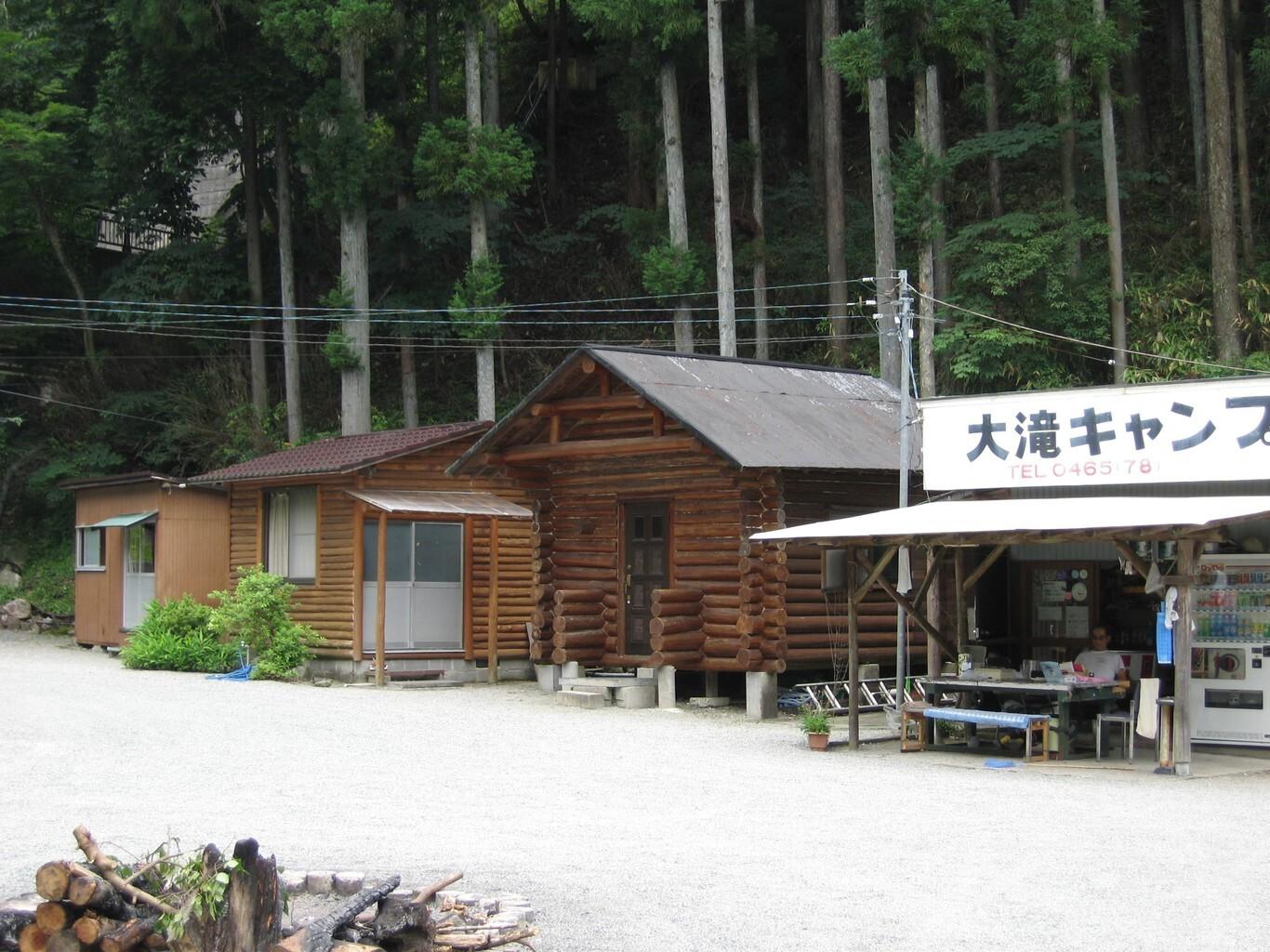 西丹沢 大滝キャンプ場 の公式写真c8646