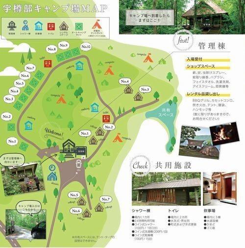 十和田市営宇樽部キャンプ場 の公式写真c15203