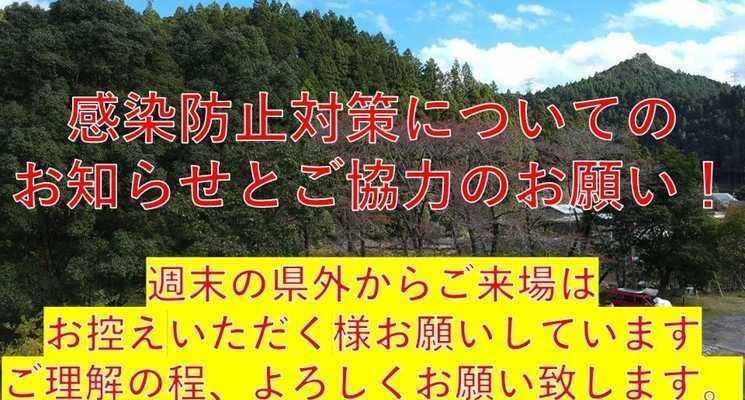 明野キャンプ場の画像mc11331