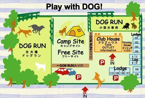 Field Dogs Garden の公式写真c3564