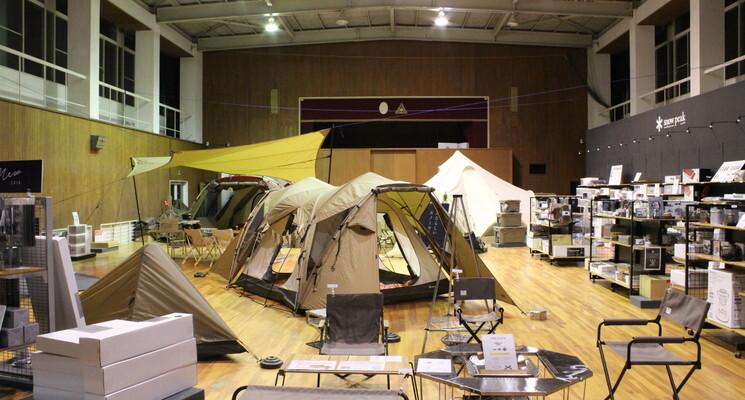 スノーピーク箕面自然館・キャンプフィールドの画像mc11150