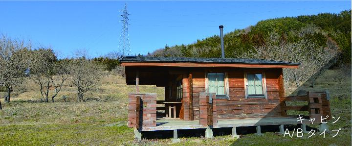いなかの風キャンプ場 の公式写真c11972
