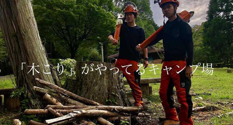 相生森林文化公園あいあいらんどの画像mc8741