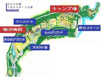『きなりの郷』下北山スポーツ公園キャンプ場 の公式写真c6435