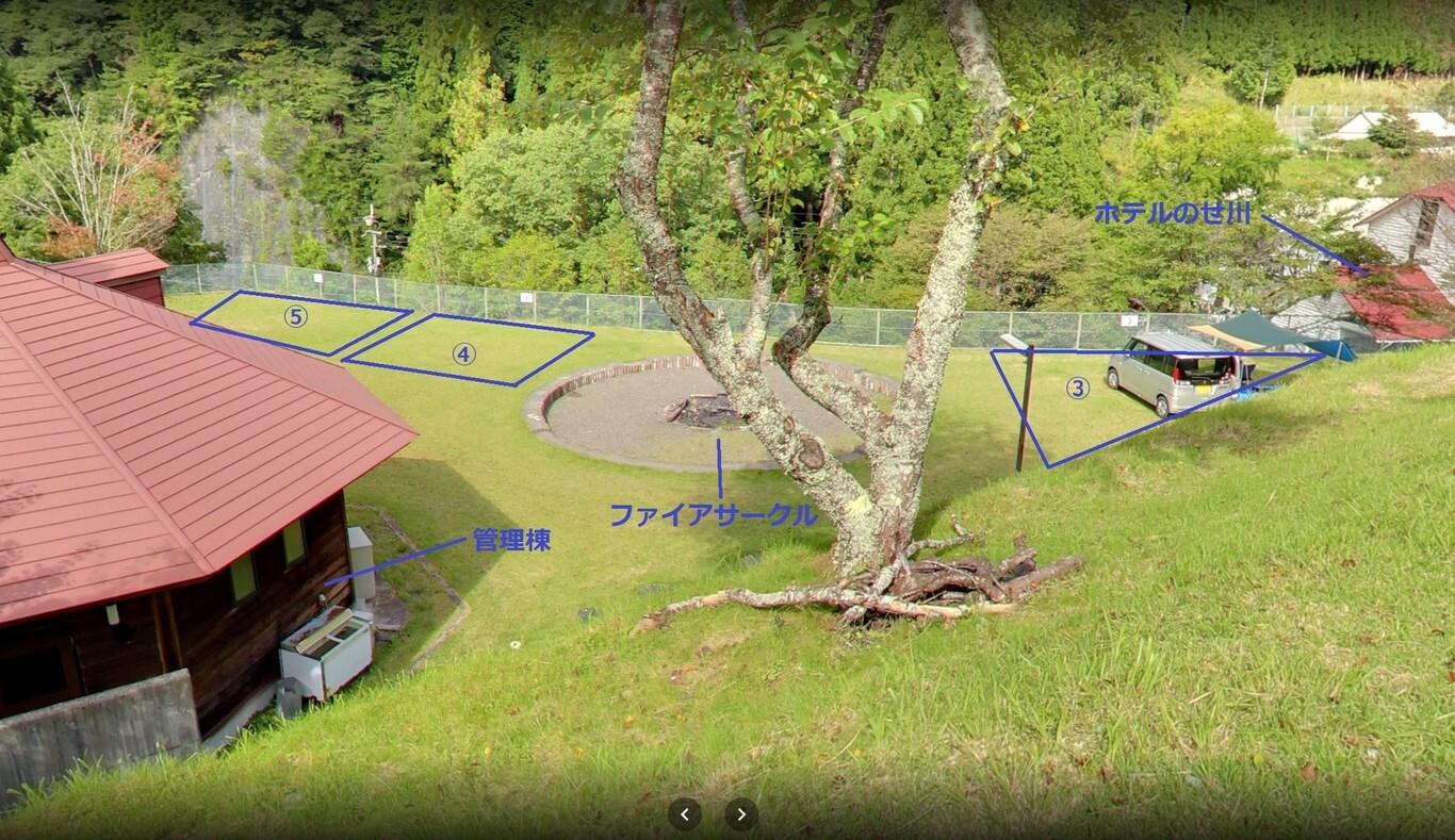 宮の向いキャンプ場・北今西キャンプ場 の公式写真c8144
