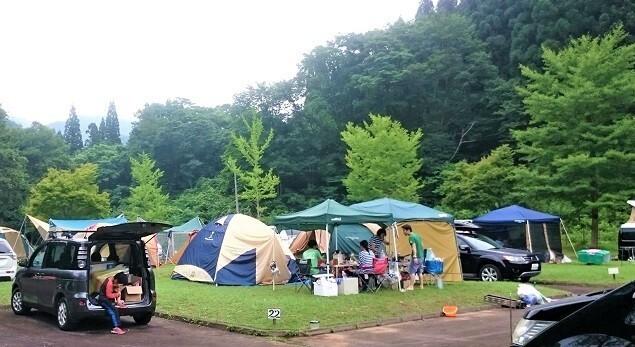 和泉前坂家族旅行村 前坂キャンプ場 の公式写真c12612