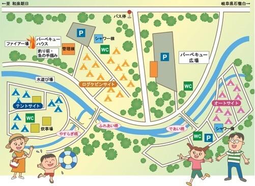 和泉前坂家族旅行村 前坂キャンプ場 の公式写真c8281