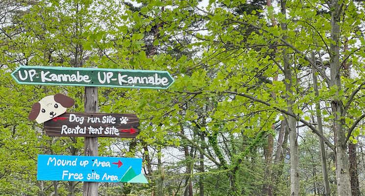 神鍋高原キャンプ場の画像mc12129