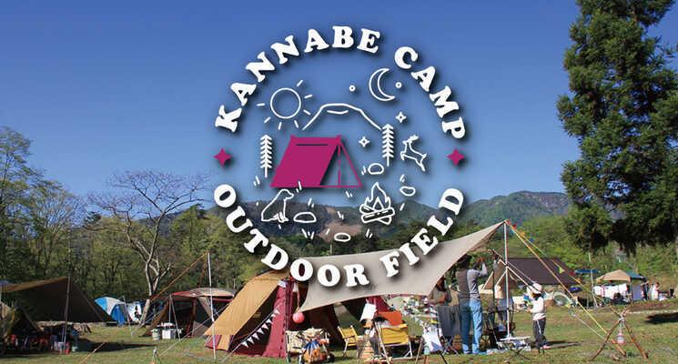 神鍋高原キャンプ場の画像mc13873