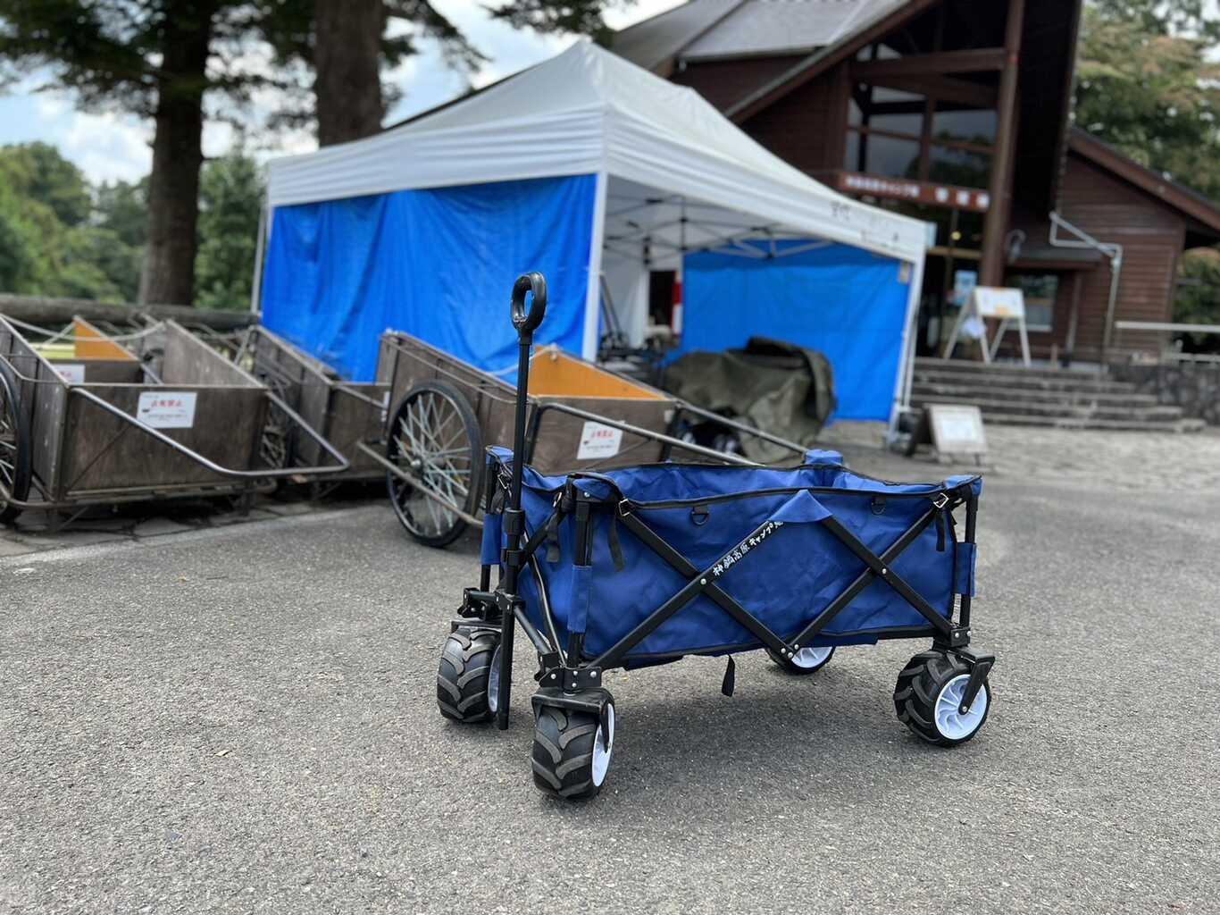 神鍋高原キャンプ場 の公式写真c9163