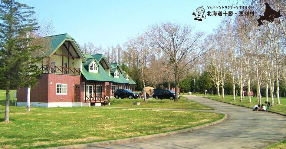 「十勝エコロジーパークオートキャンプ場」の画像検索結果
