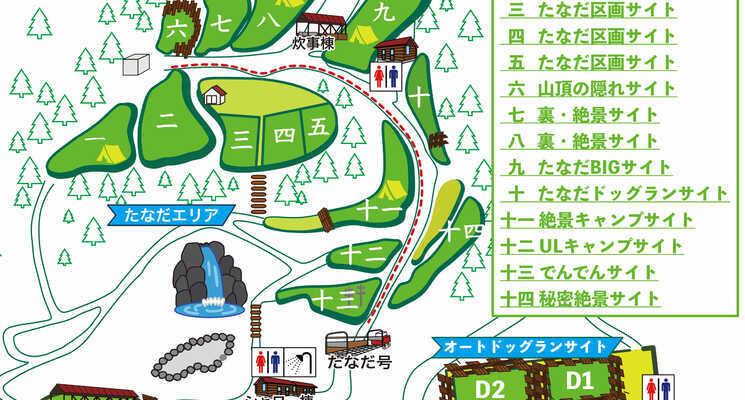 天滝公園キャンプ場の画像mc7403