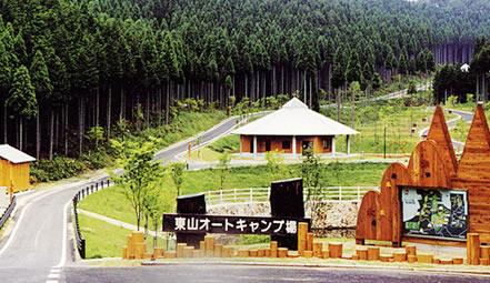 フォレストステーション波賀 東山オートキャンプ場の画像mc1808