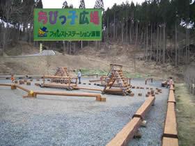 フォレストステーション波賀 東山オートキャンプ場 の公式写真c1799