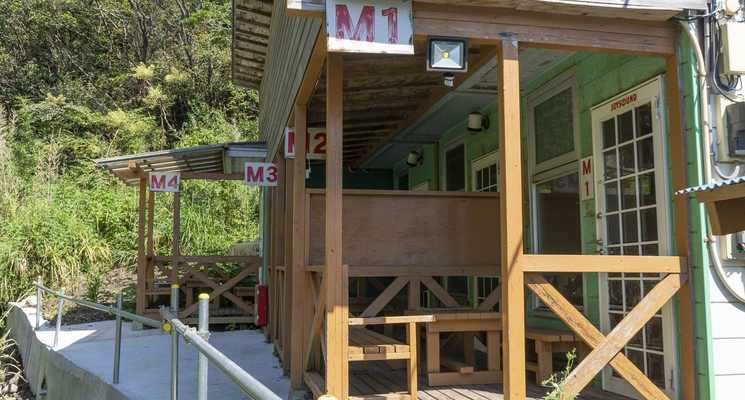 堂ヶ島ランドホピアの画像mc11111