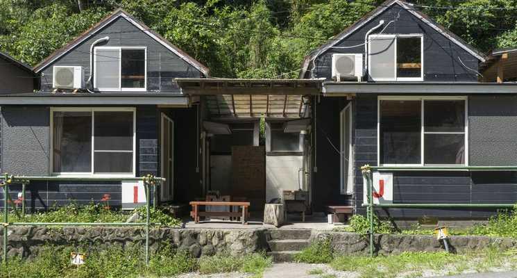 堂ヶ島ランドホピアの画像mc11112