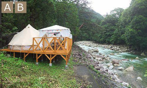 【日帰りグランピング】A:川辺5mテント 画像