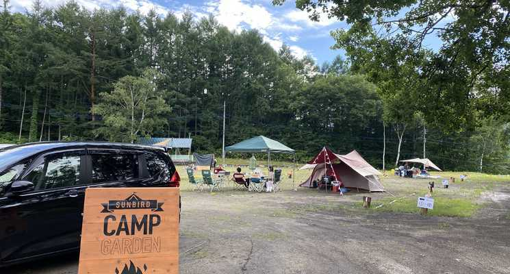奥利根温泉ホテルサンバード白樺キャンプ場の画像mc6172