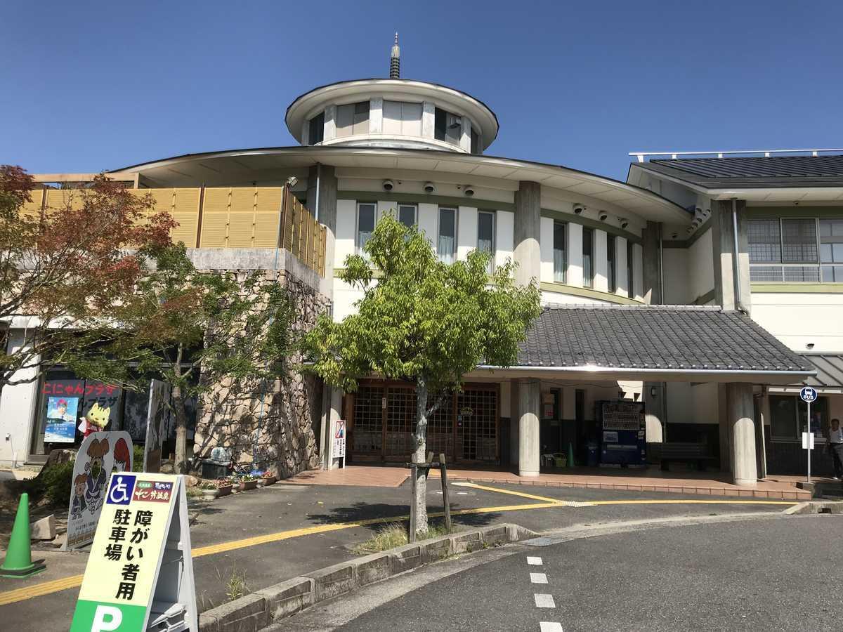 十二坊温泉オートキャンプ場 | 日本最大級のキャンプ場検索・予約 ...