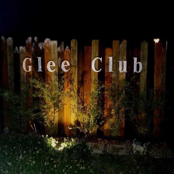 Glee Club(グリークラブ)/犬と星見るグランピングサイト の公式写真c6683