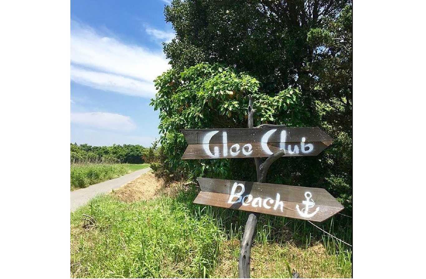 Glee Club(グリークラブ)/犬と星見るグランピングサイト の公式写真c6959