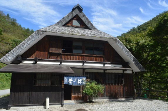 原始村そば処キャンプ場~日本最古のゲストハウス~ の公式写真c8060