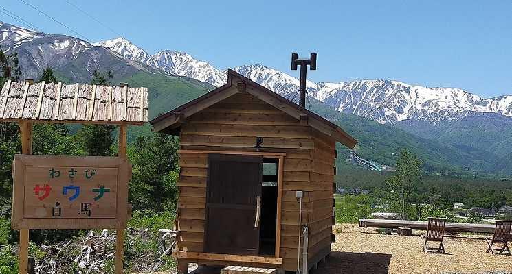白馬森のわさび農園オートキャンプ場の画像mc8408