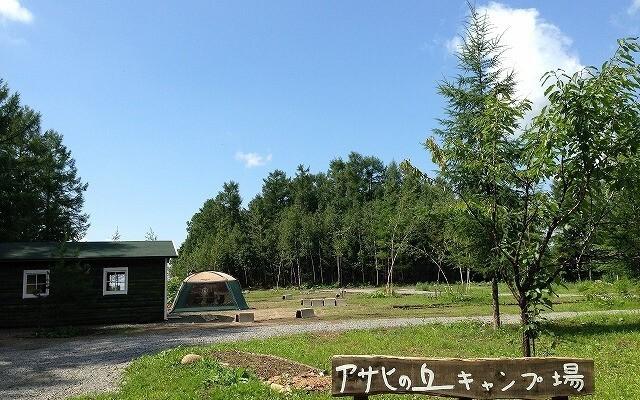 アサヒの丘キャンプ場の画像mc9943