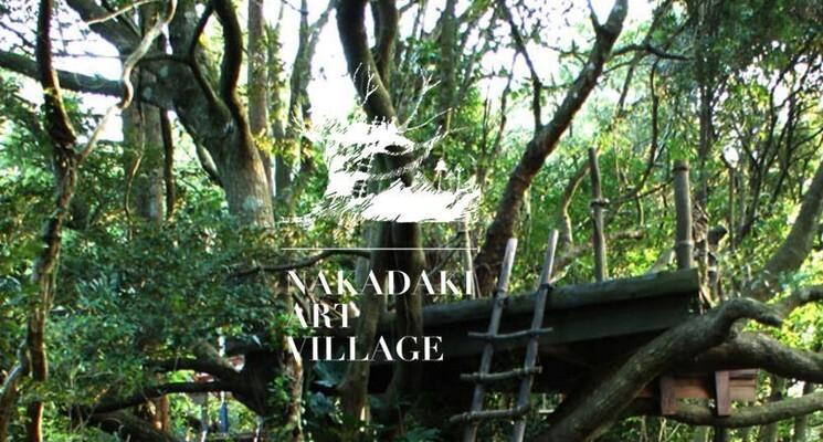 Nakadaki Art Village(中滝アートビレッジ)の画像mc9741