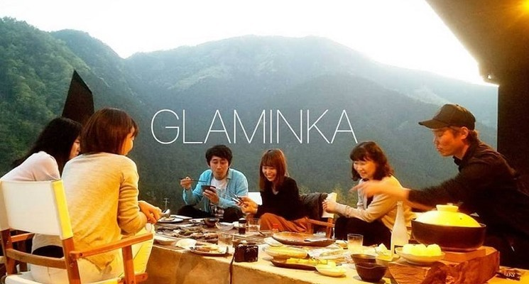 GLAMINKAの画像mc14287
