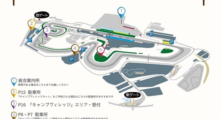 富士スピードウェイ アクティブパーク10月13日(土)14日(日)の画像mc15481