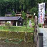 奈良県 きららの森・赤岩の投稿画像 20876