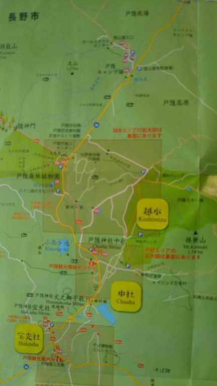 戸隠イースタンキャンプ場 の写真p