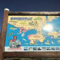 串本町周辺の観光マップ